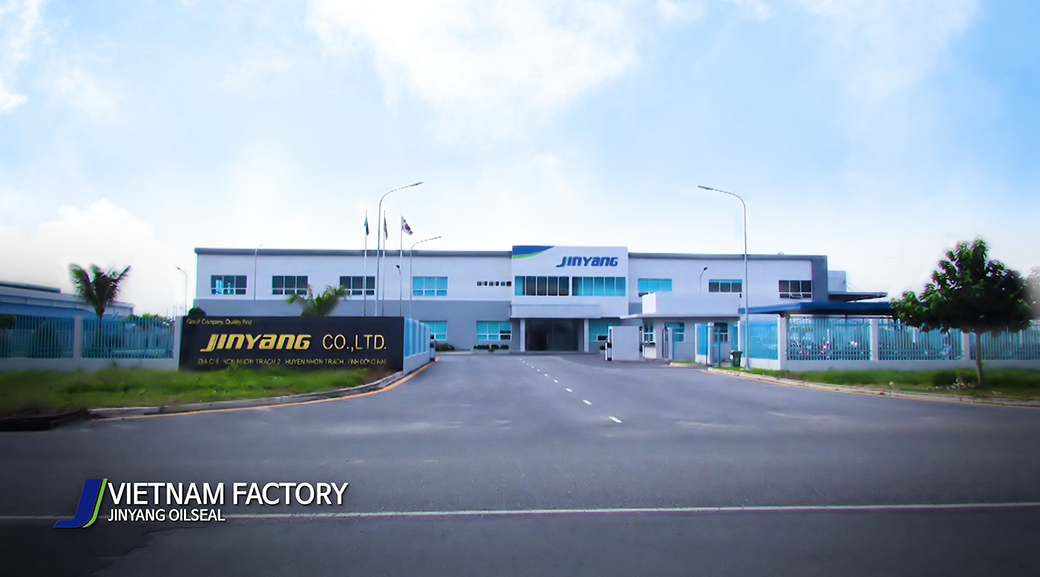Factory in Vietnam